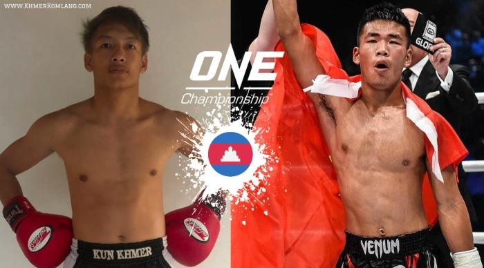 Kong Sambo Zhang Chenglong ONE Championship Khmer Komlang