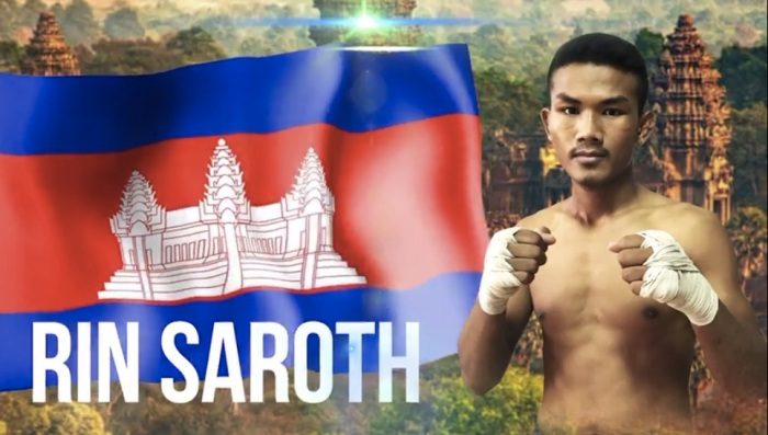 Ren Saroth Rin Saroth Khmer Komlang