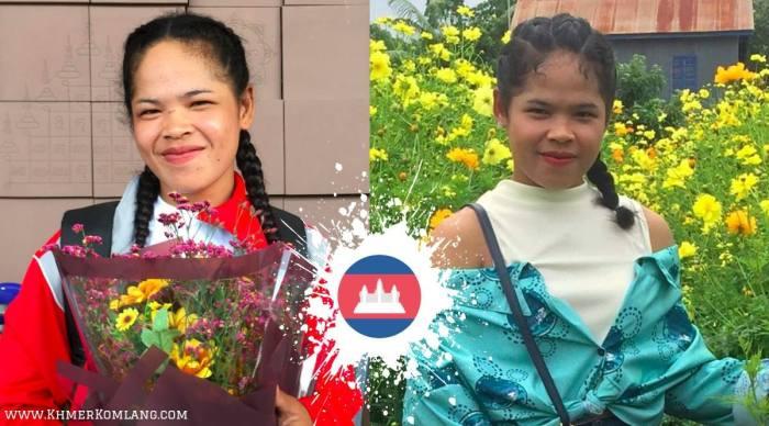 Nou Srey Pov Khmer Komlang Cambodian Top Team Kun Khmer Lethwei
