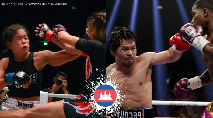 Nou Srey Pov ONE Championship Kun Khmer Khmer Komlang