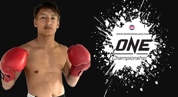 Kong Sambo ONE Championship Kun Khmer Khmer Komlang