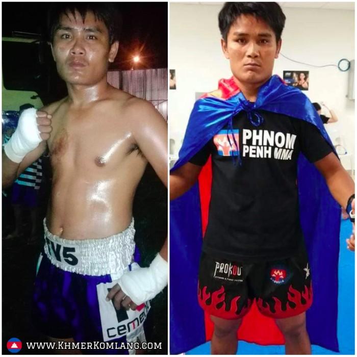 Khon Sichan Khmer Komlang Team Phnom Penh MMA Kun Khmer