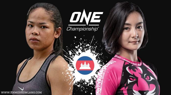 Nou Srey Pov Rika Ishige ONE Championship Kun Khmer Khmer Komlang